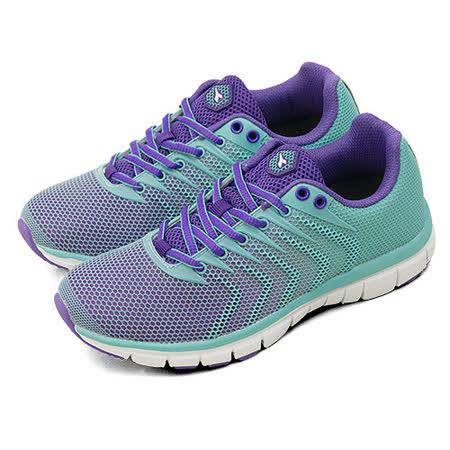 【女】 DIADORA 專業輕量慢跑鞋 鯊魚概念跑鞋 嫩綠紫 9355