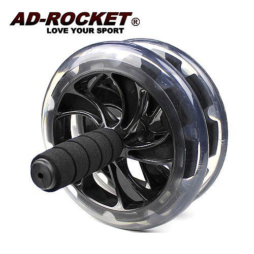 【AD-ROCKET】加大款超靜音滾板 新 愛 買輪健身器/健腹器/滾輪/腹肌