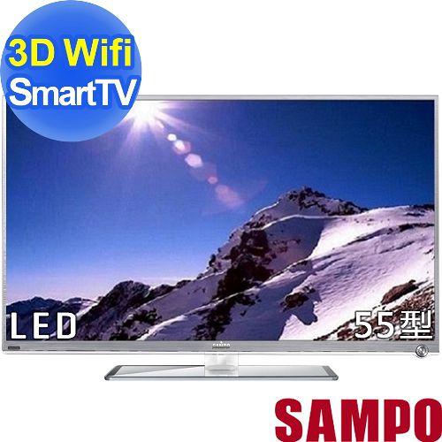 【SAMPO聲寶】55吋 3D Smart LED液晶顯示器+視訊盒 EM-55IT08D