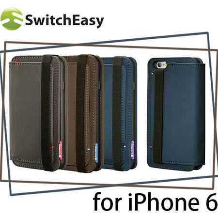 SwitchEasy LifePocket iPhone 6 側翻可立皮夾式保護套
