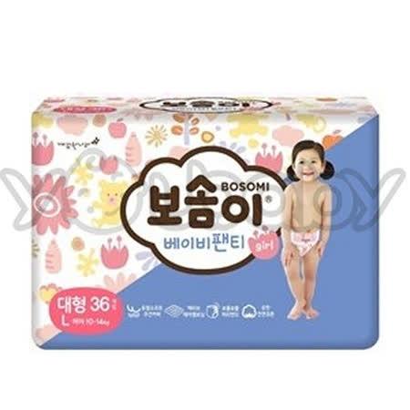 韓國寶舒美 BOSOMI 頂級褲型紙尿褲 女生L36片x4包 (箱購)