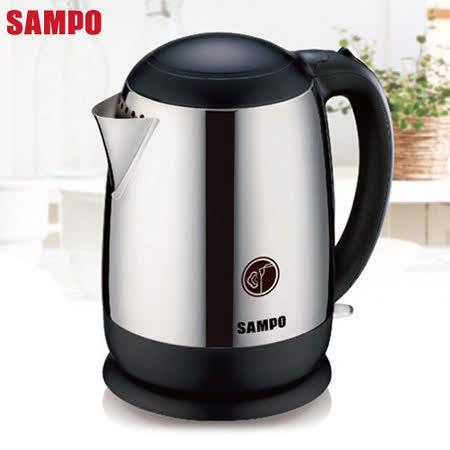 SAMPO聲寶 1.5L全不鏽鋼廣口易潔快煮壺 KP-PC15C