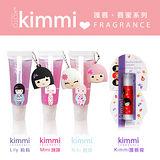 【Kimmi】閃耀潤水唇蜜+吊飾