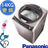 【Panasonic 國際牌】14公斤變頻洗衣機(NA-V158ABS-S)