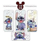 迪士尼授權正版 Disney HTC Butterfly 2 B810x 蝴蝶2 透明彩繪軟式保護殼 手機殼 (史迪奇款)