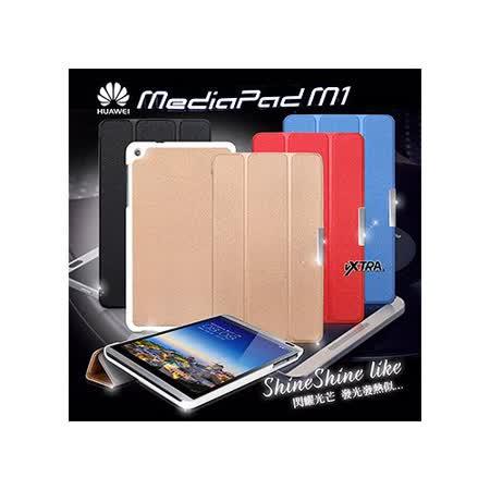 VXTRA 華為HUAWEI MediaPad M1 8.0 法式糖絲紋 超薄三折磁扣皮套