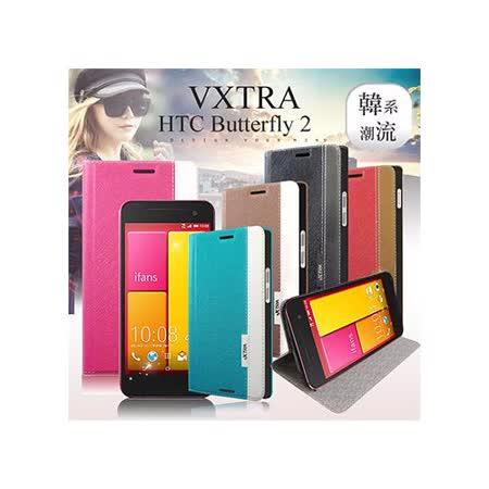 VXTRA  HTC Butterfly 2 蝴蝶2 B810x 韓系潮流 磁力側翻皮套