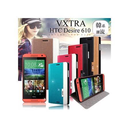 VXTRA HTC Desire 610 / D610X 韓系潮流 磁力側翻皮套