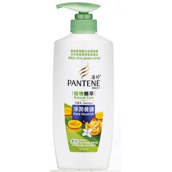 ★超值2入組★潘婷植物精萃水潤光澤洗髮乳467ml