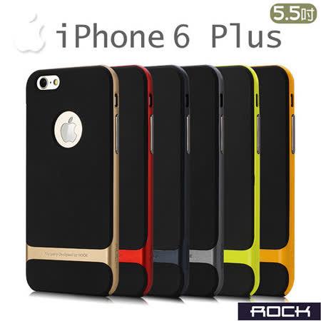 ROCK 保護殼 Apple iPhone6 Plus/ iPhone6s Plus (5.5吋) Royce系列 保護套 防摔保護殼