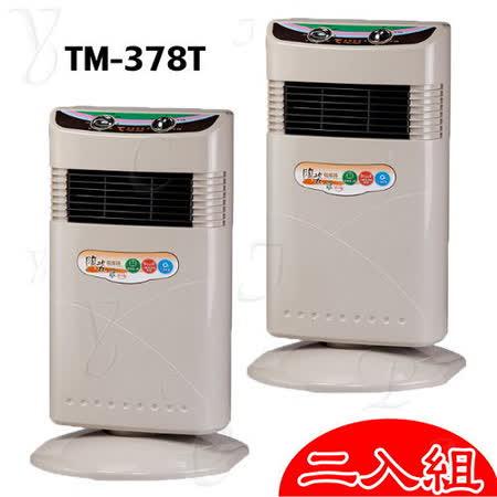 【東銘】直立式陶瓷電暖器 TM-378T 二入組