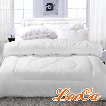 (好康) LooCa台灣一番竹炭纖維冬被(1入)