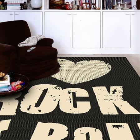 【范登伯格】爵士-ROCK超炫亮眼進口不起毛屑類亞麻地毯-140X200