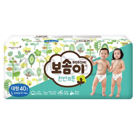 韓國寶舒美 BOSOMI 嬰兒紙尿褲 L40片x4包 (箱購)