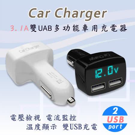 LED顯示3.1A雙USB多功能車用充電器