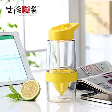 【生活采家】KOK系列Tritan450ml速鮮吸嘴檸檬杯#21023