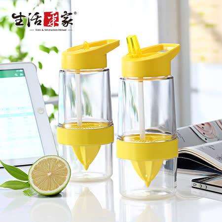 【生活采家】KOK系列Tritan450ml速鮮吸嘴檸檬杯(2入組)#99378