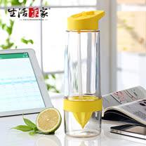【生活采家】KOK系列Tritan650ml速鮮吸嘴檸檬杯#21022