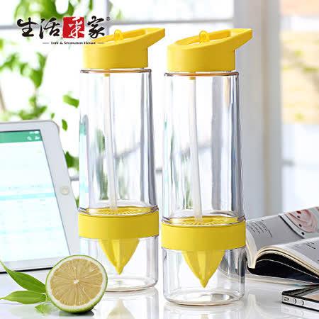 【生活采家】KOK系列Tritan650ml速鮮吸嘴檸檬杯(2入組)#99377