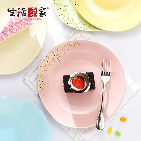 【生活采家】IJARL系列雅馨9吋用餐平盤5入裝#28033
