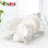【生活采家】台灣製304不鏽鋼廚房碗盤陳列瀝水架#27161