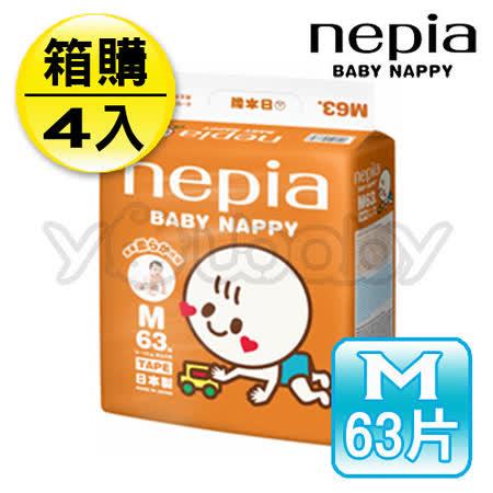 日本王子 nepia 紙尿布M-63片x4包