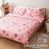 幸福晨光《情波意動》雙人加大四件式100%精梳棉床包被套組