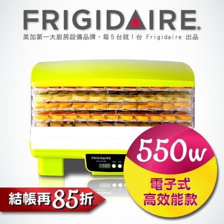 美國富及第Frigidaire 電子式低溫健康乾果機 恆溫設計定時功能 FKD-5501BE
