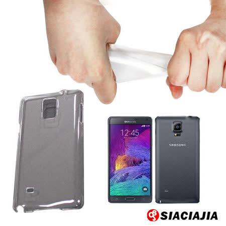 水樣 Samsung Note4透明硬殼100%透明