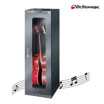 【Dr.Storage 高強】吉他 / 貝斯專用樂器防潮箱《C20-254M》