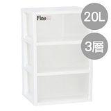 【清新簡約】透白三層收納置物櫃(2大抽2小抽)