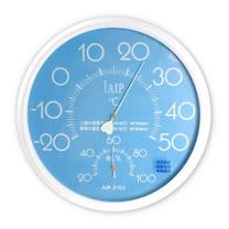 20cm室內/外溫濕度計(AIP-2103)