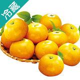 佛利檬茂谷柑1袋(1kg±5%/袋)