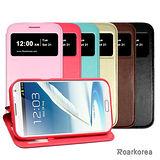 【Roarkorea】Samsung Galaxy Note 2 開框隱藏磁扣式翻頁質感皮套