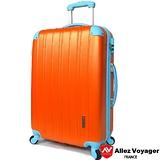 【法國 奧莉薇閣】限量特價↘繽紛系列24吋彩妝玩色 亮橘 風輕量行李箱