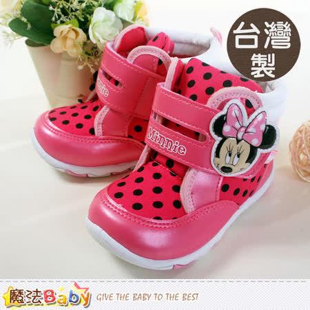 (購物車)魔法Baby~百貨專櫃女童鞋 台灣製迪士尼米妮高筒舒適鞋~sh4996