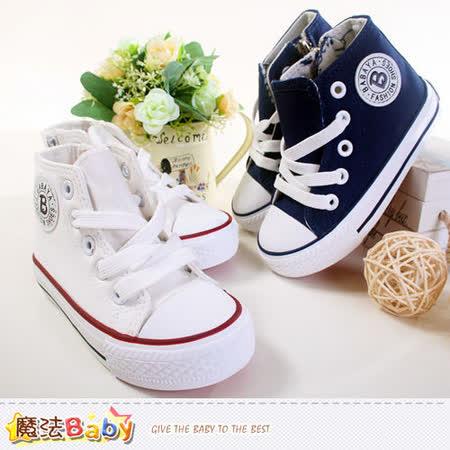 (購物車)魔法Baby~男女童鞋 高筒帆布鞋~sh5038
