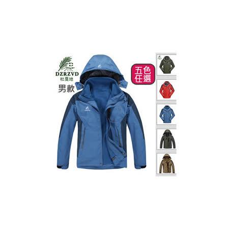 【BZRZVD】男款兩件式防風.防水.保暖.三合一外套