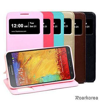Roarkorea Samsung Galaxy Note 3 NEO 開框隱藏磁扣式時尚翻頁質感皮套 Samsung Galaxy Note 3 NEO 專用