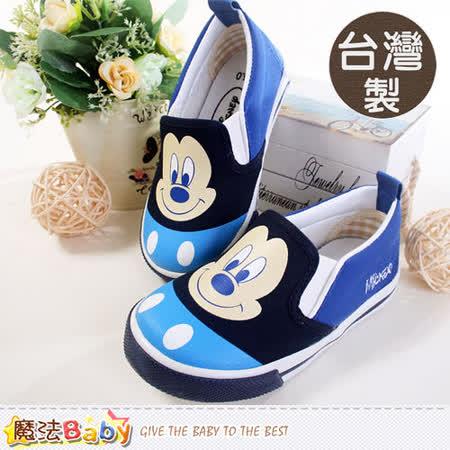(購物車)魔法Baby~男童鞋 台灣製專櫃款迪士尼米奇帆布鞋~sh5106