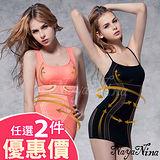 【Naya Nina】魔塑曲線獨家長版塑身衣 全系列大尺碼(任選2件)