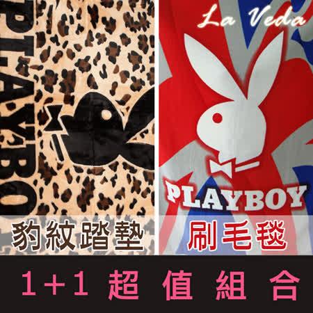 La Veda【PLAYBOY】豹紋地墊+刷毛毯超值組