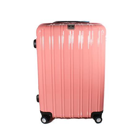 MOM JAPAN 日本品牌 24吋 PC輕量鏡面直線條飛機輪旅行箱 粉紅 MF5008-24-PK