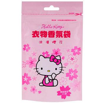 Hello Kitty衣物香氛袋(浪漫櫻花)10g*3入