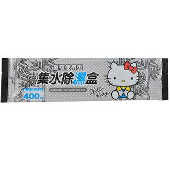 Hello Kitty竹炭集水除濕盒(竹炭)400ml