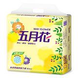 《五月花》新柔韌抽取式衛生紙-花園限定版130抽*10包