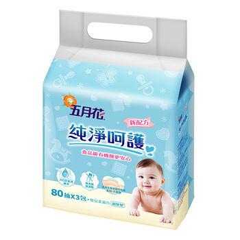 五月花嬰兒柔濕巾超厚型80抽*3包