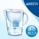 【德國BRITA】Marella 3.5L馬利拉濾水壺+MAXTRA一入濾芯(本組合共有二支濾芯)_白色