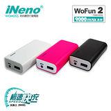 iNeno-I9000 沃馬士行動電源 6000mAh