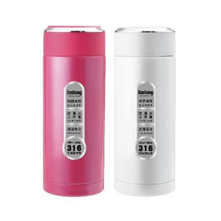 【Dashiang】316不鏽鋼350ML真水概念杯 DS-C19-350